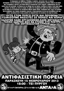 Antifasistikh Pyrgos 15-02-2013